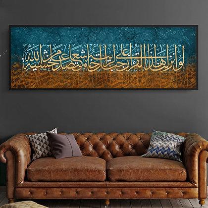 لو أنزلنا هذا القرآن على جبل...