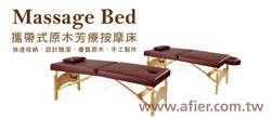 原木摺疊床