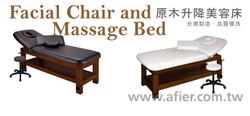 原木按摩床椅系列
