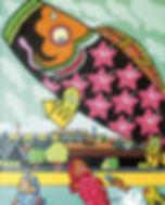 半田商工会議所会頭賞 「鯉幟」 F30アクリル画/早川和雄