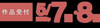 hiduke-05.png