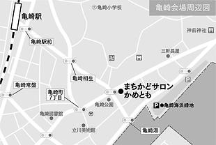 basyo-kame.png