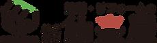 sendaiya_logo.png
