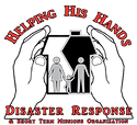 Disaster%2520logo%2520NEW-01_edited_edit