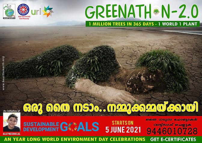 Greenathon Heart4Earth Foundation.jpg