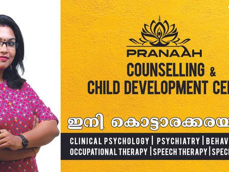Pranaah Autism Center & Child Development Center (CDC) in Kottarakkara, Kollam- 9446010728