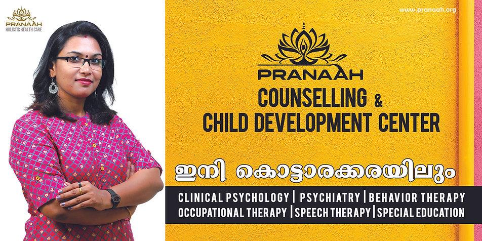 Pranaah Counselling Center Kottarakkara-