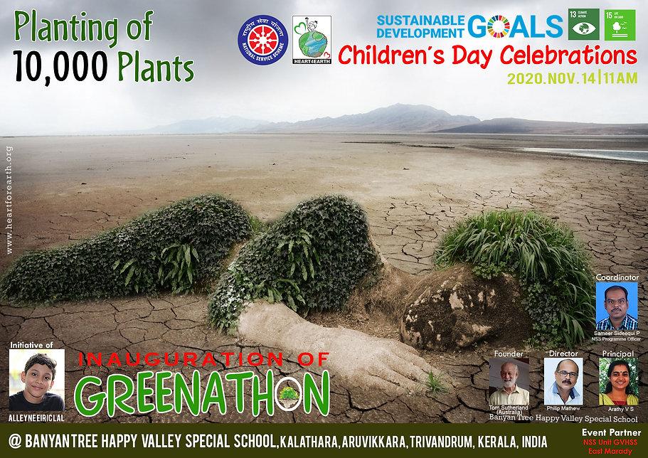 Greenathon_inauguration_Banyan Tree Happ