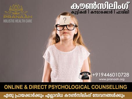 Counseling for Students in Kollam & Kottarakkara : Pranaah Counselling Center Top Student Counselor