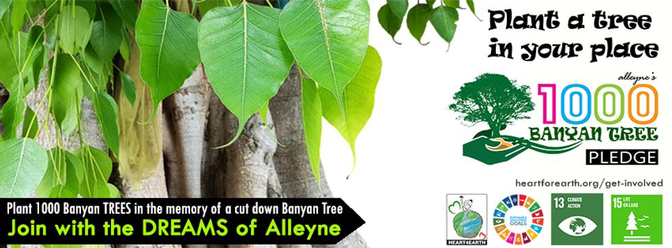 banyan tree pledge by alleyne eiric lal