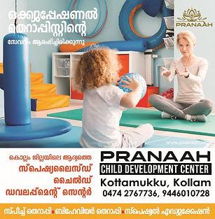 Autism Care Center in Kollam Child Devel