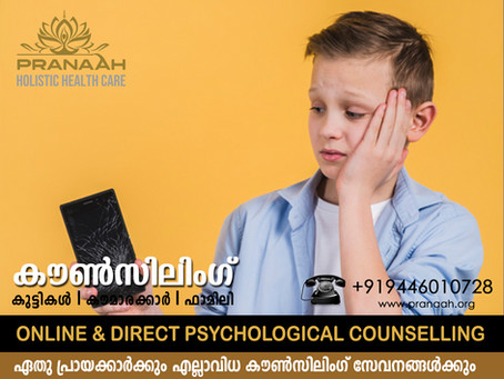 Learning Problems- counselling in Kollam & Kottarakkara. Top Remedial Educators in Kerala