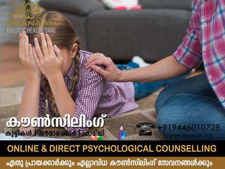 Exam phobia counselling- Exam Fear Counselling in Kollam & Kottarakkara :- Pranaah Counselling