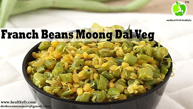 Franch-Beans-moong-dal-veg.png