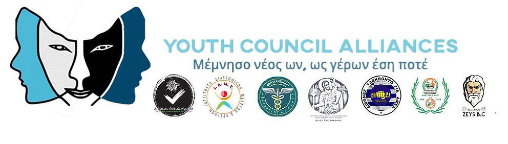 Logo YCA.jpg