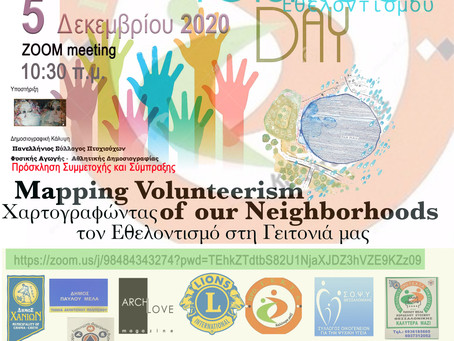 International Volunteers' Day - A circle is closing
