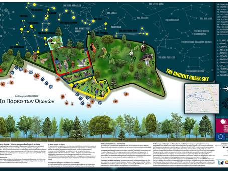 Jelena's secrets, the park of the SIGNS & Emilio's proximity...