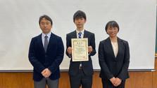日本体育測定評価学会第20回記念大会で齊藤寛英が優秀発表賞を受賞