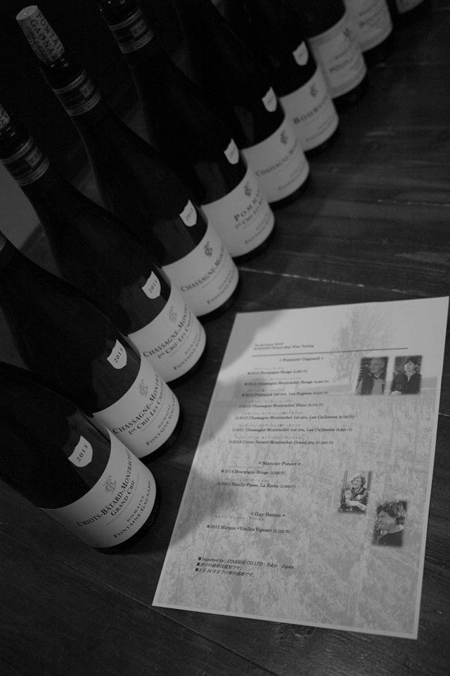 ワイン試飲販売会(2016年2月5日)