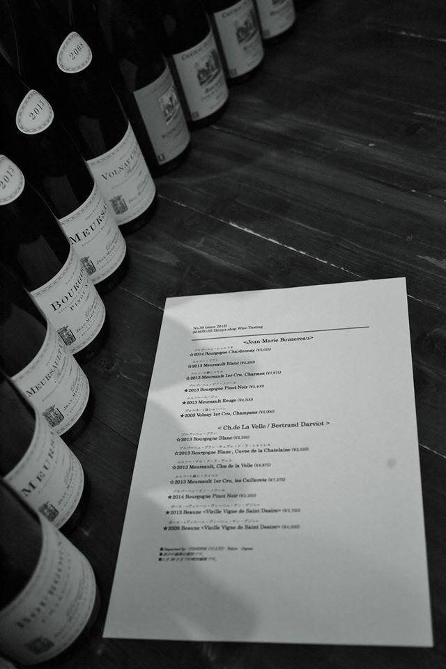 ワイン試飲販売会(2016年1月22日)