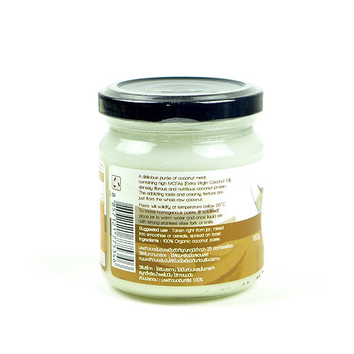 Organic Coconut Paste 180ml