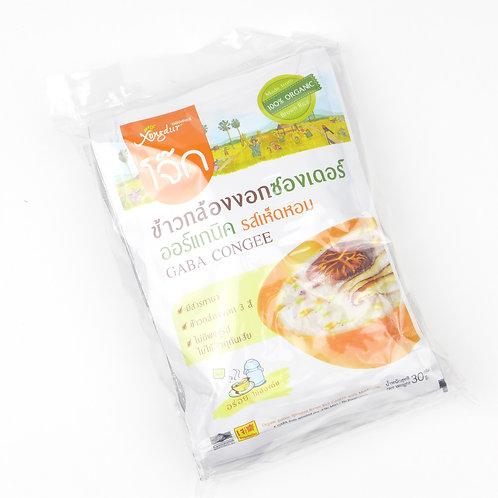 Organic GABA Congee w/ Mushroom
