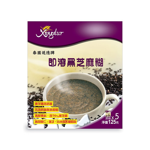 Instant Black Sesame Soup