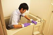 浴室・洗面台クリーニング 浴槽.jpg