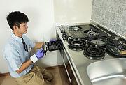 キッチンクリーニング ガスコンロ等の清掃