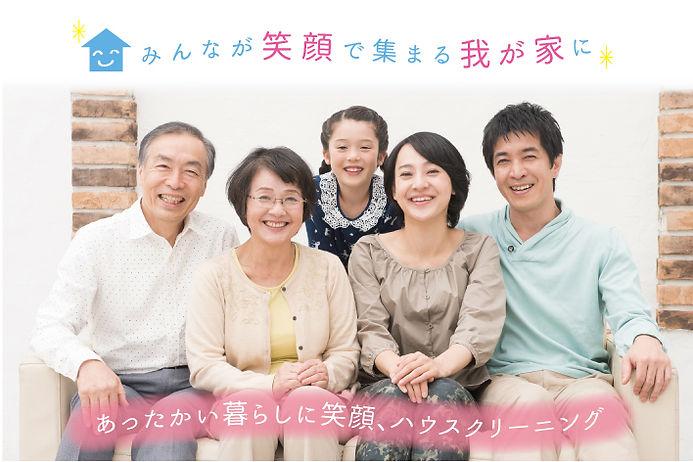 3世代家族写真.jpg