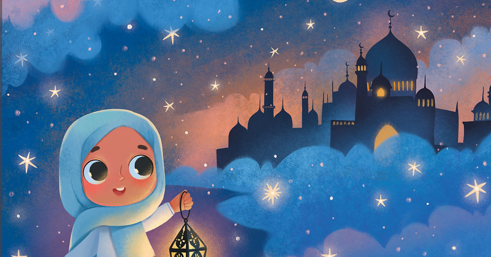 ramadan-banner.jpg