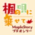 logo_shikaku_color01.png