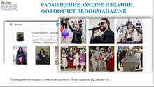 10 лет ТРЦ Ереван плаза