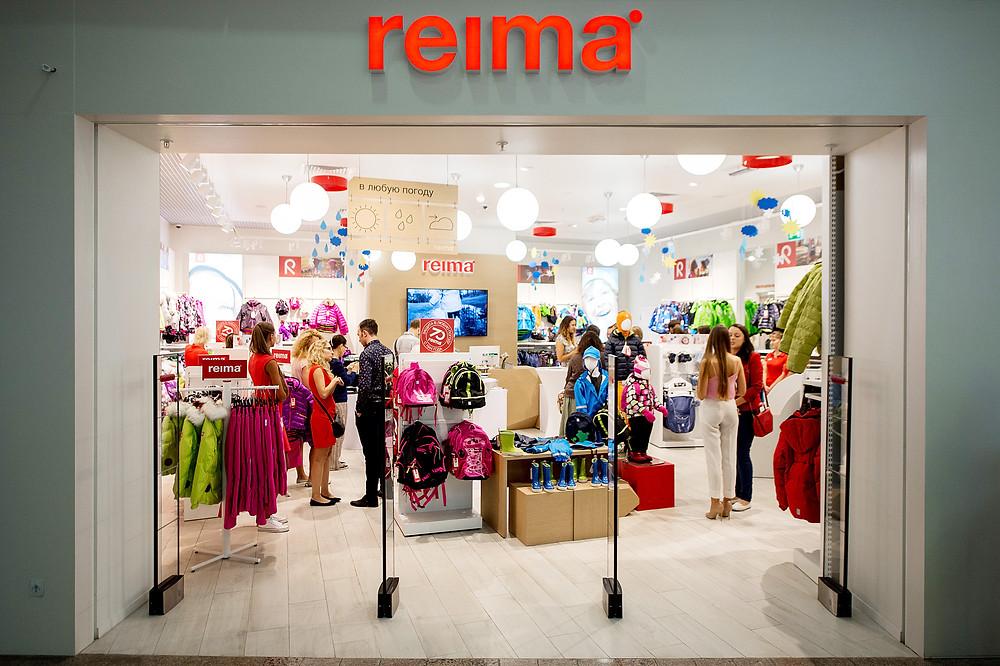 reima opening_0040.jpg