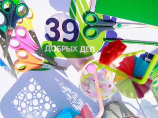 В Брянске открыли 1400 магазин сети Fix Price