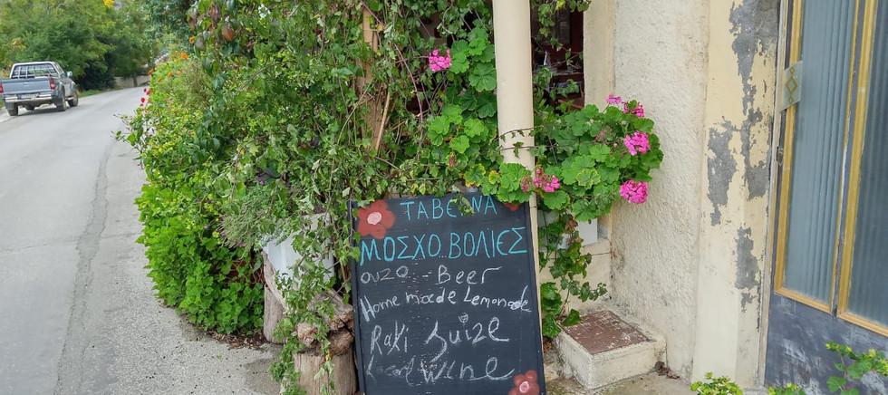 village stop Authentic Crete private tour