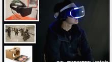 우리 곁에 있는 미래(11) – 현실보다 더 실감나는 가상현실 세계, $16.99로 가상현실 체험하기