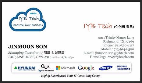IYB Tech Jinmoon's Business Card
