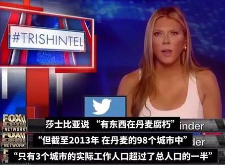 史上首次中美主播约辩:我们有最优秀的刘欣,但翠西也不是傻白甜