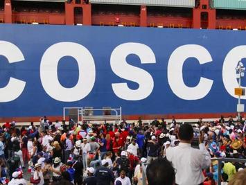 中远海运斥资3500万欧元收购比利时港口码头