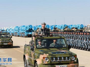 中国人民解放军建军90周年阅兵在朱日和联合训练基地隆重举行