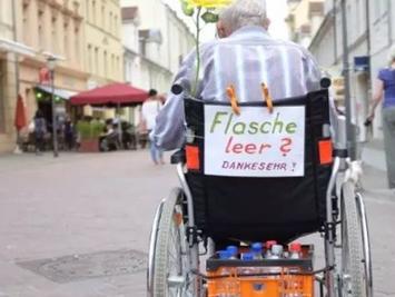 因为捡了1.44欧的瓶子,德国老夫妇被警察揪上法庭!