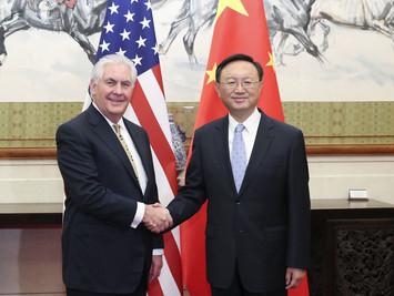杨洁篪:特朗普将于年内对中国进行国事访问