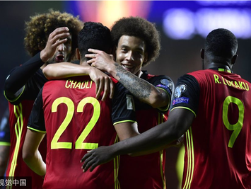 世预赛比利时客场胜爱沙尼亚欧洲红魔阵容豪华