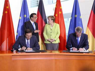 中国企业家/政府官员赴德深度考察工业4.0之旅