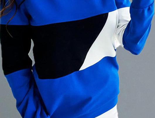 Colorblock Insert Casual Suéter