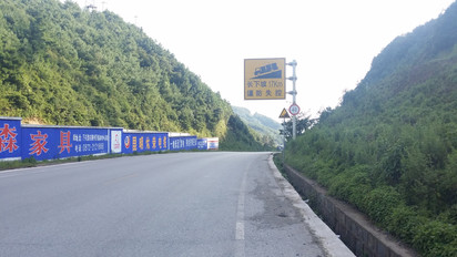 Top of a pass, just before Dali, Yunnan