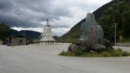 Near Shangri-La City, Yunnan