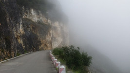High in the clouds, Yunnan