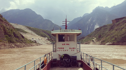 Crossing the Yangtze, Yunnan